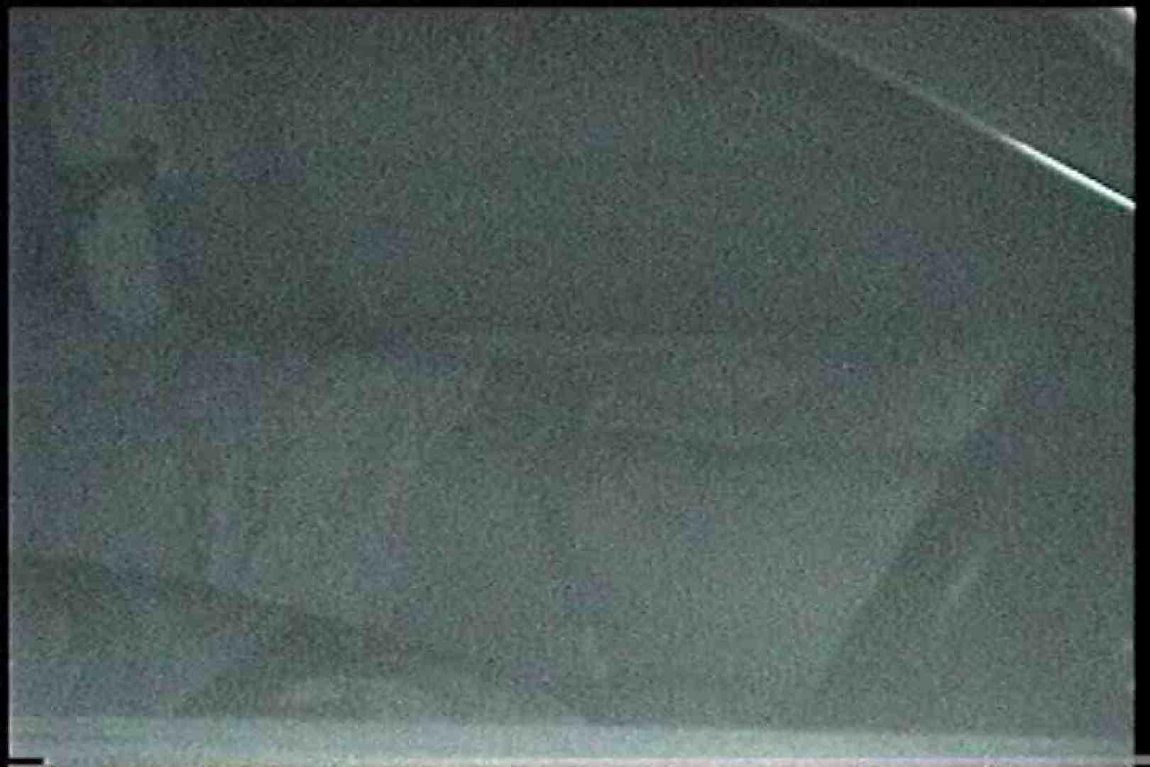 充血監督の深夜の運動会Vol.203 すけべなOL  77画像 20