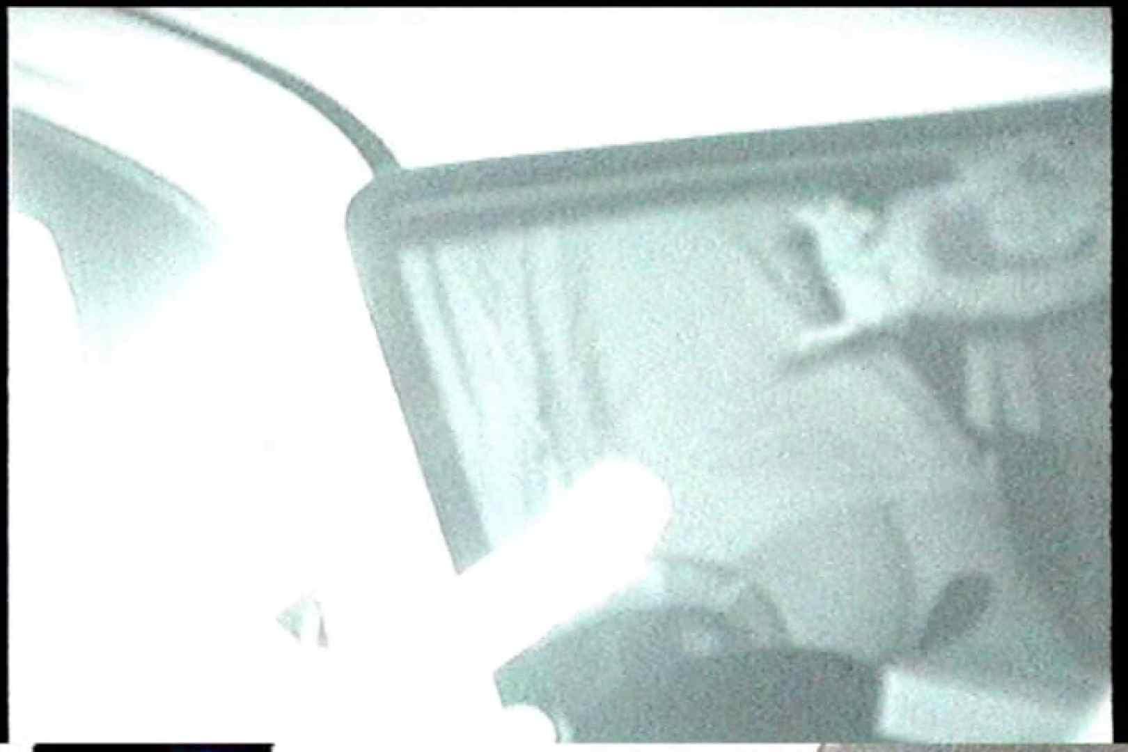 充血監督の深夜の運動会Vol.226 フェラ   すけべなカップル  80画像 49