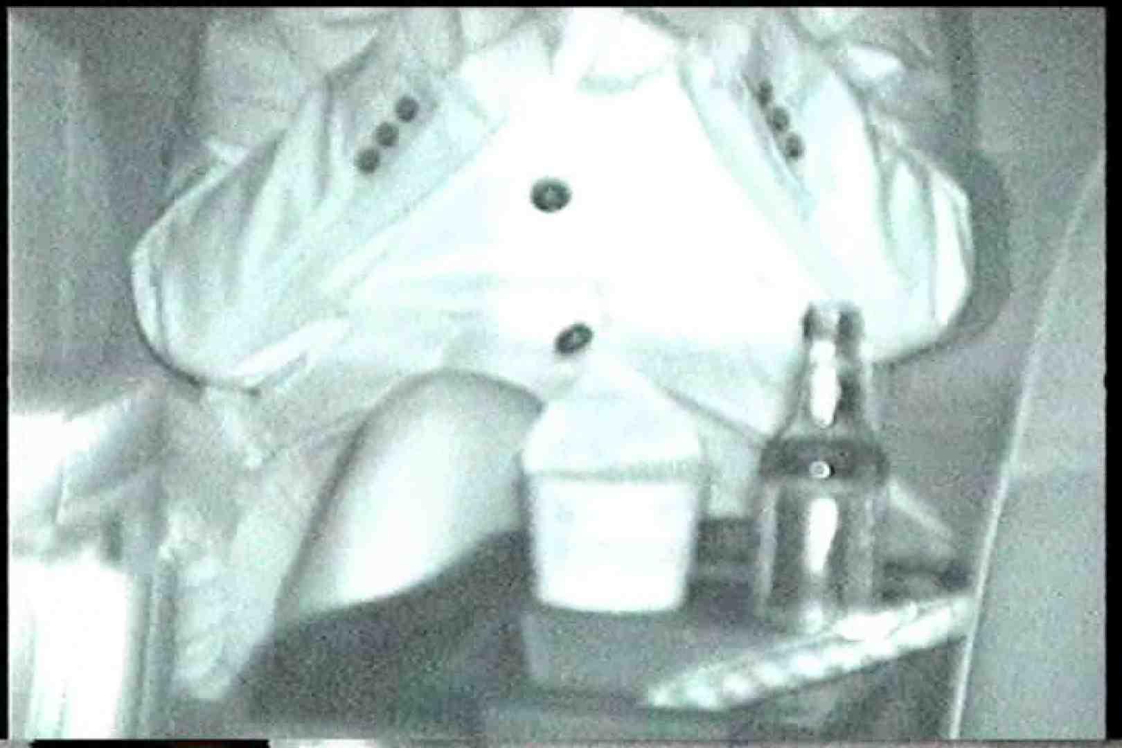 充血監督の深夜の運動会Vol.226 フェラ  80画像 60