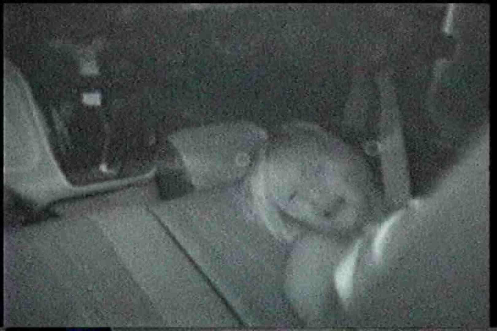 充血監督の深夜の運動会Vol.226 すけべなOL AV無料動画キャプチャ 80画像 78