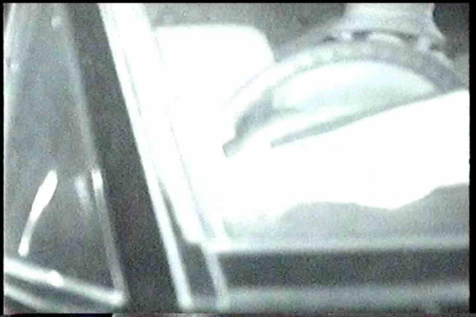 充血監督の深夜の運動会Vol.226 フェラ  80画像 80