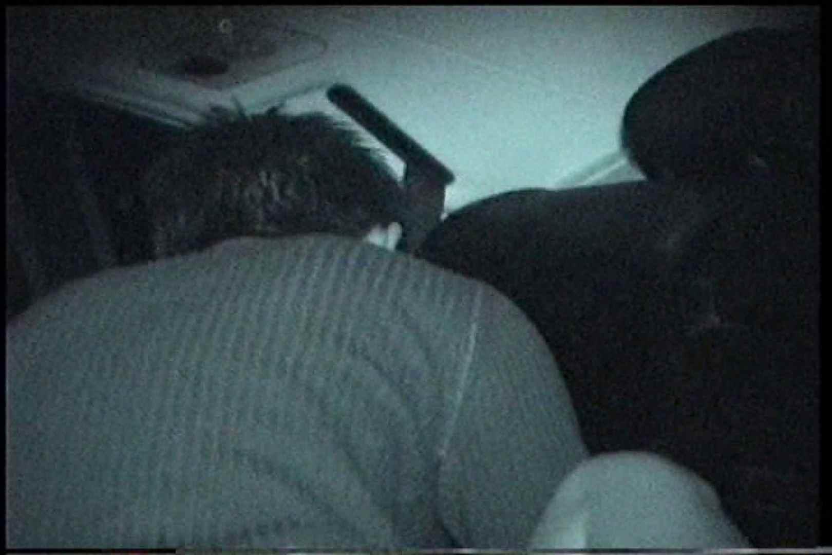 充血監督の深夜の運動会Vol.228 すけべなカップル 覗きおまんこ画像 79画像 5