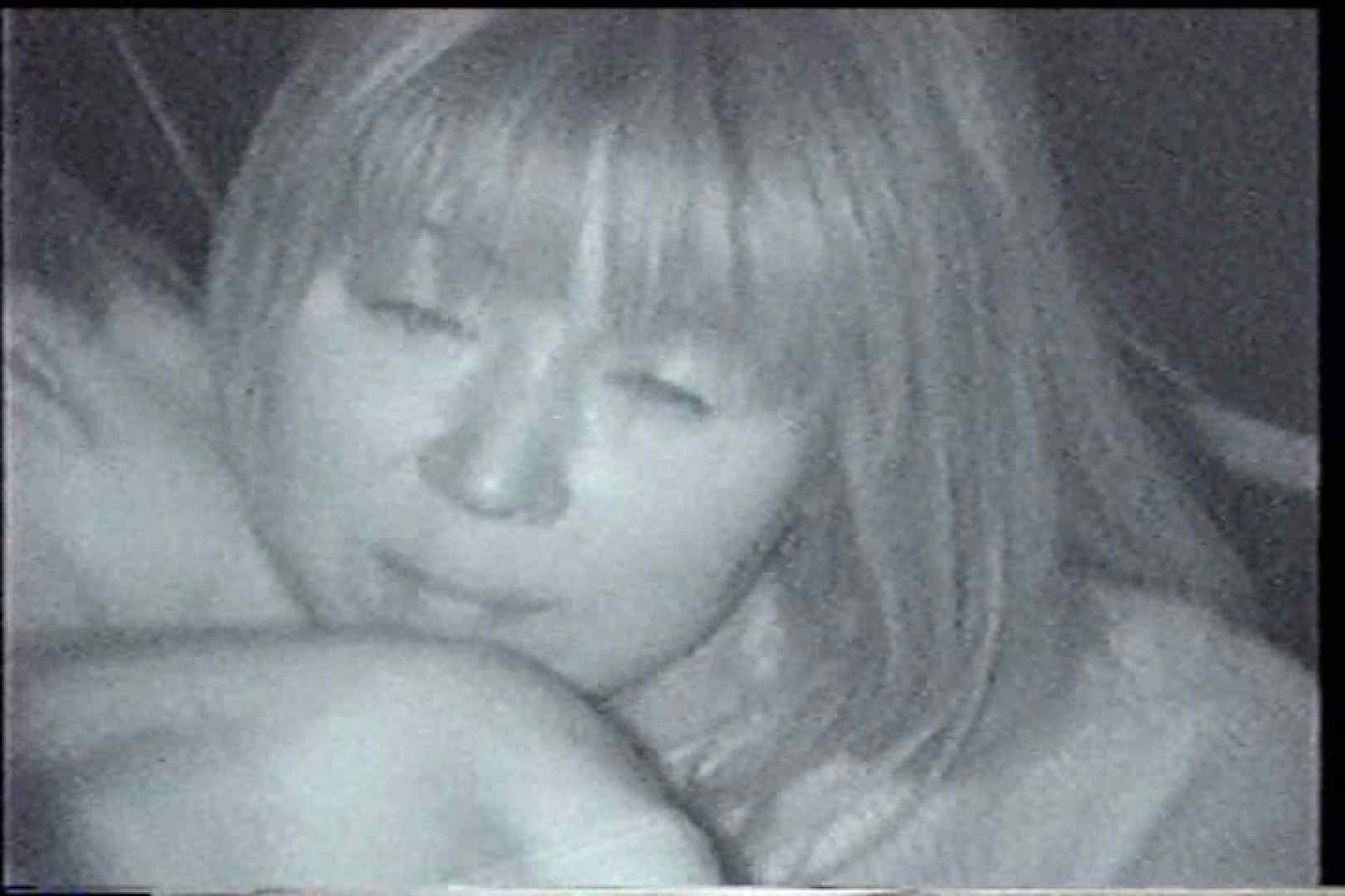 充血監督の深夜の運動会Vol.228 すけべなカップル 覗きおまんこ画像 79画像 17