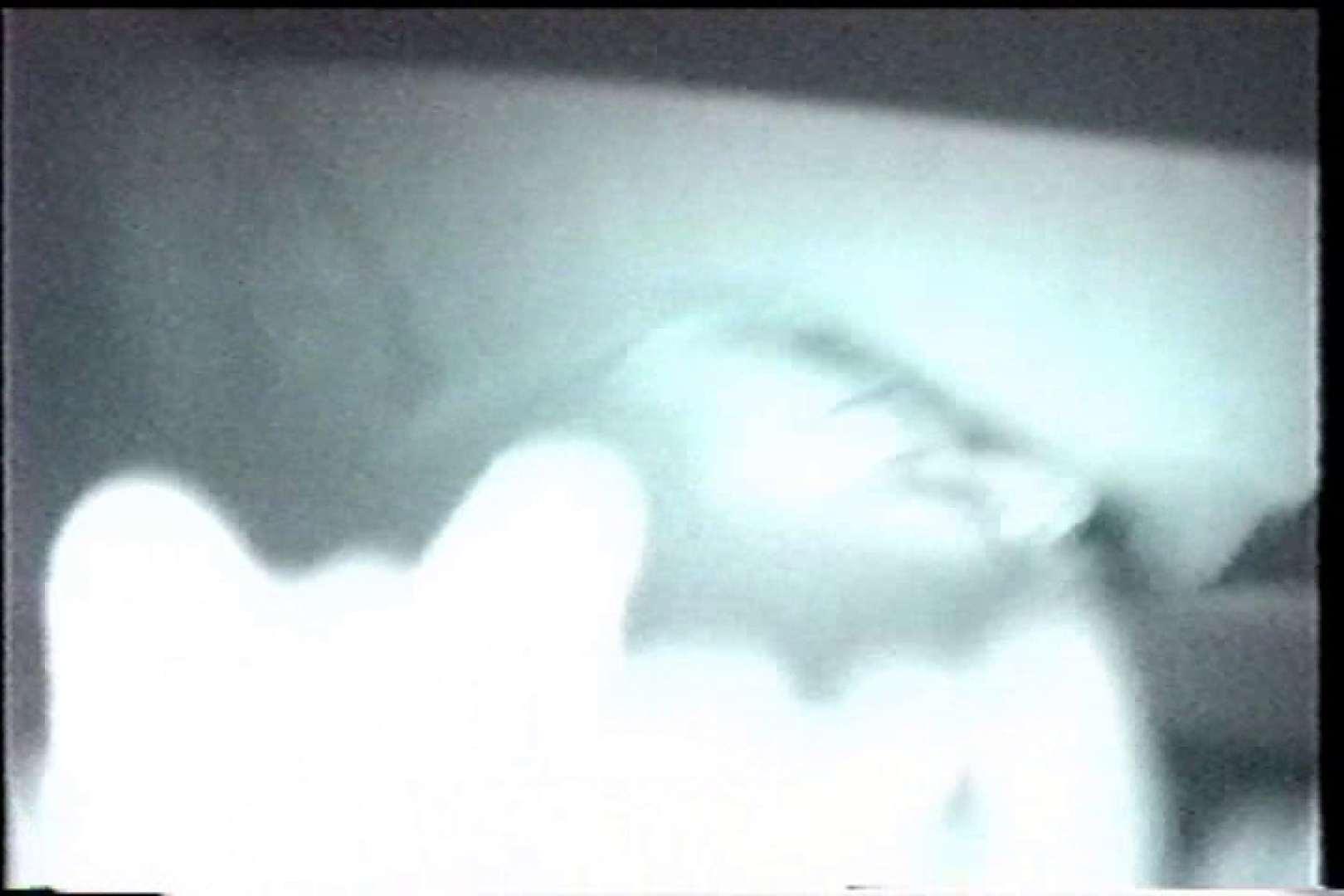 充血監督の深夜の運動会Vol.228 すけべなカップル 覗きおまんこ画像 79画像 26