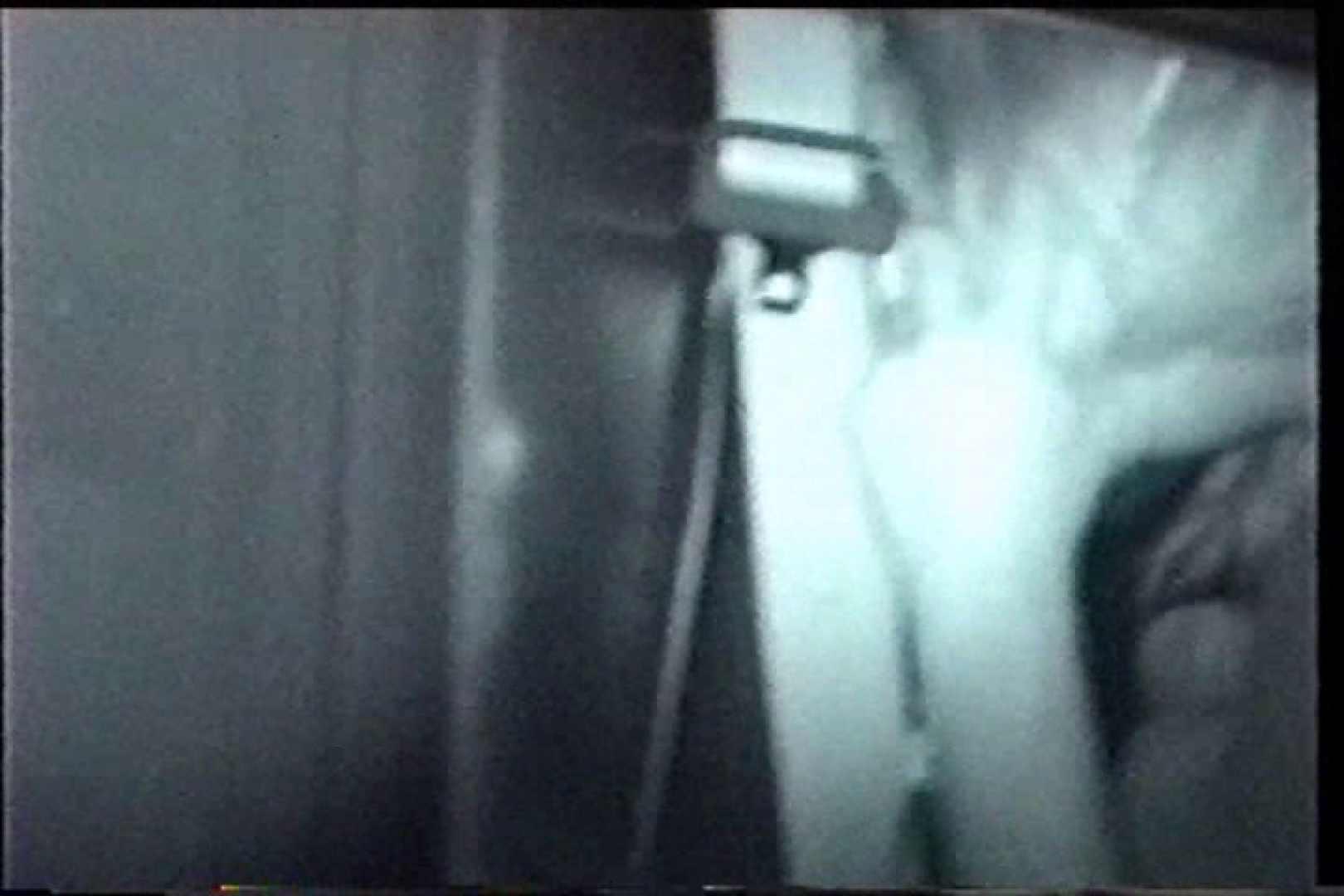 充血監督の深夜の運動会Vol.228 美乳  79画像 27