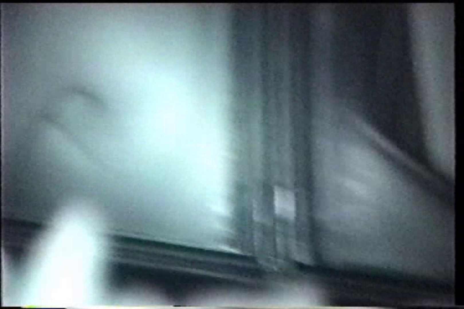 充血監督の深夜の運動会Vol.228 すけべなカップル 覗きおまんこ画像 79画像 44