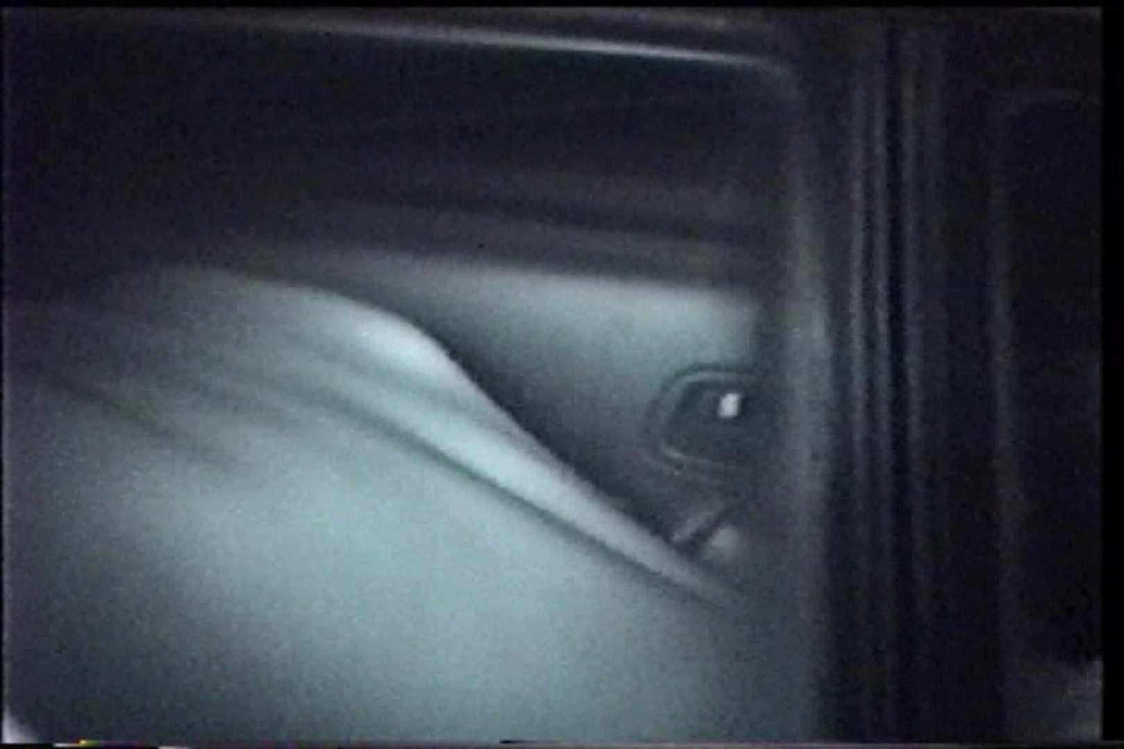 充血監督の深夜の運動会Vol.228 すけべなカップル 覗きおまんこ画像 79画像 50