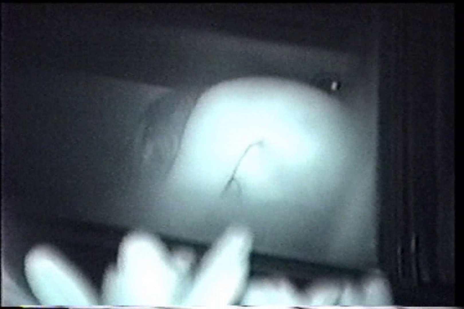 充血監督の深夜の運動会Vol.228 美乳  79画像 54
