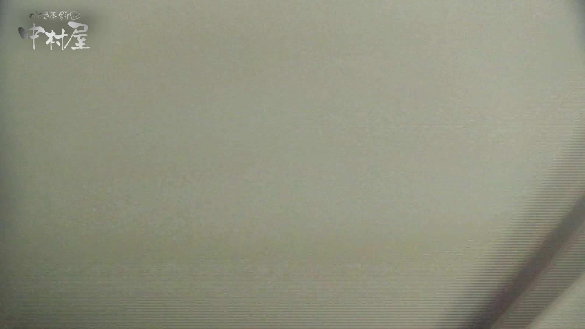 ▲期間限定D▲第三体育館潜入撮File035 アングル調整、場所変更!違った味の物が誕生 前編 人気シリーズ えろ無修正画像 97画像 55