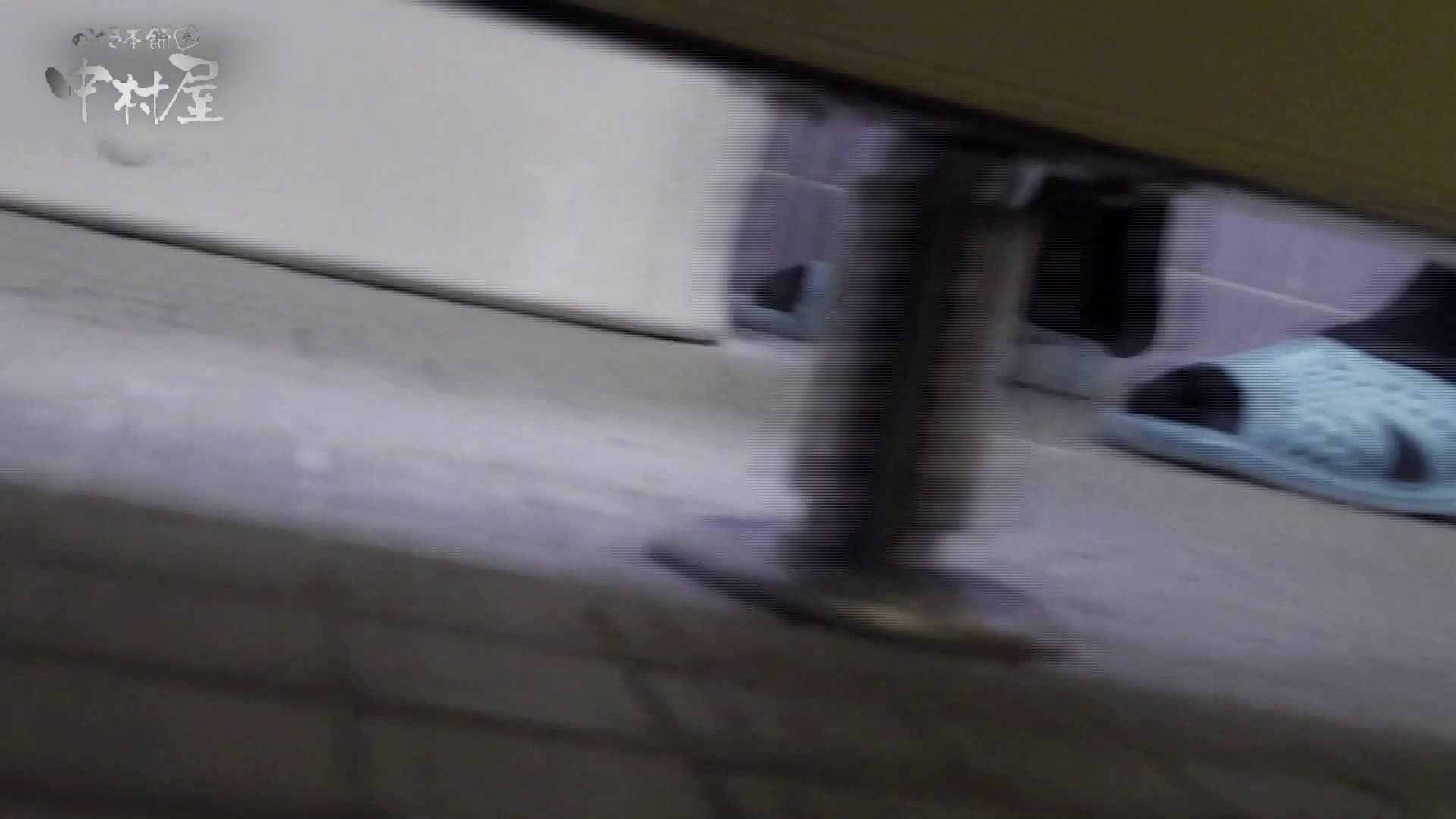 ▲期間限定D▲第三体育館潜入撮File035 アングル調整、場所変更!違った味の物が誕生 前編 すけべなアスリート のぞき動画画像 97画像 67