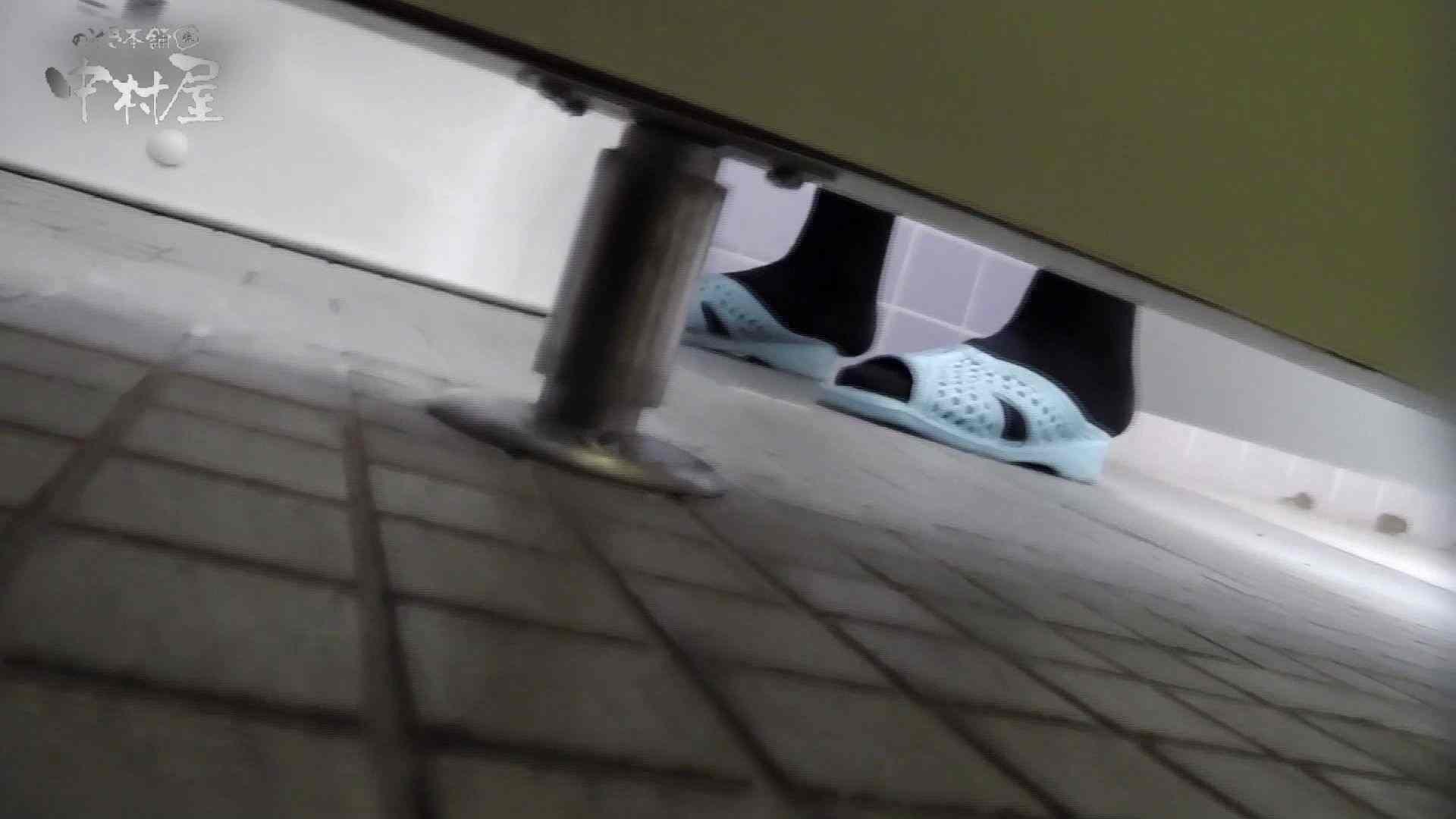 ▲期間限定D▲第三体育館潜入撮File035 アングル調整、場所変更!違った味の物が誕生 前編 潜入女子トイレ われめAV動画紹介 97画像 68