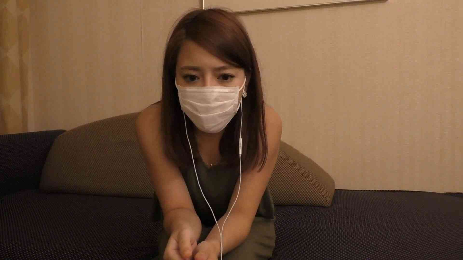 S級厳選美女ビッチガールVol.19 モデル流出動画  86画像 3