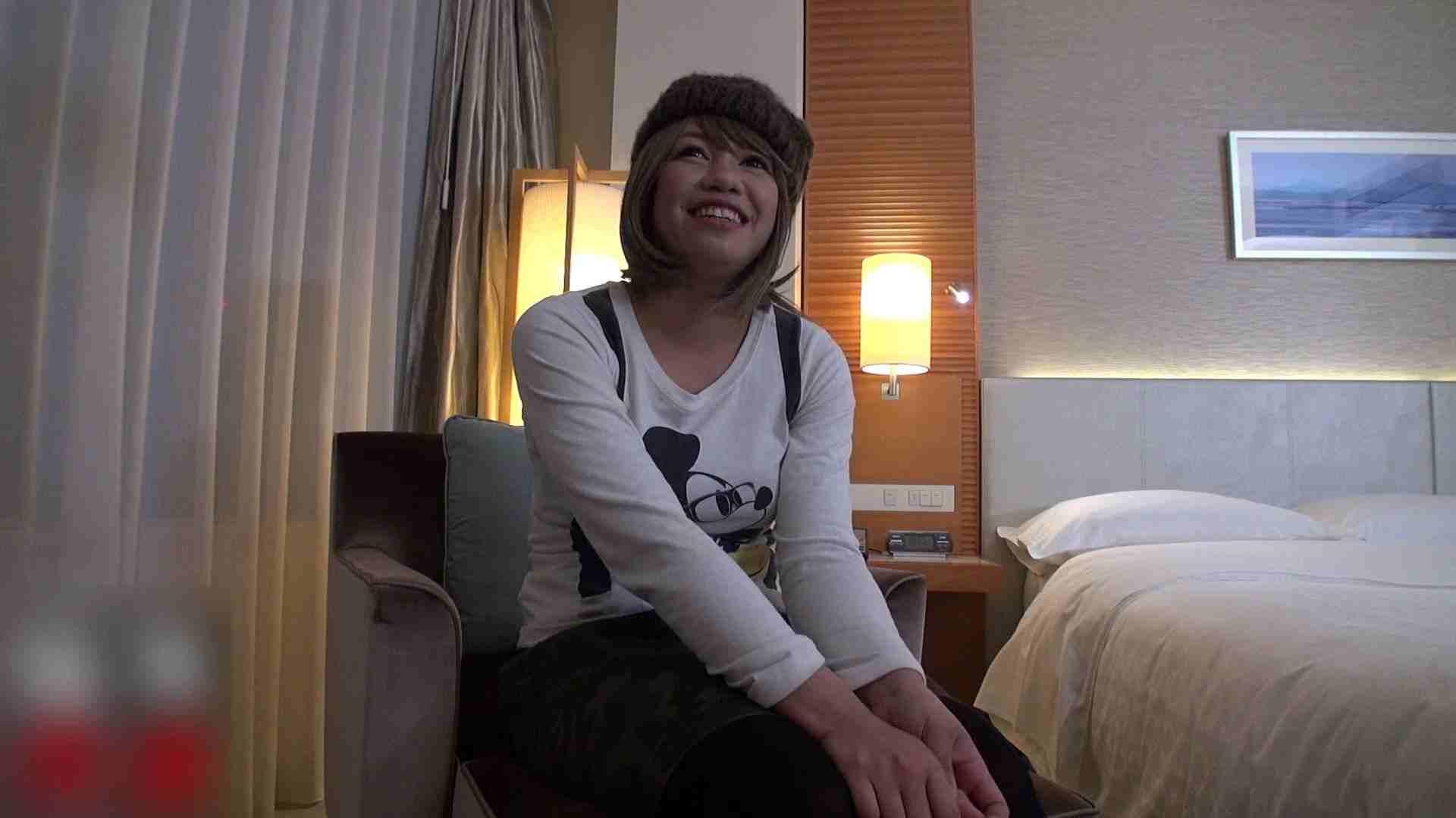 S級厳選美女ビッチガールVol.42 前編 すけべなOL アダルト動画キャプチャ 83画像 2