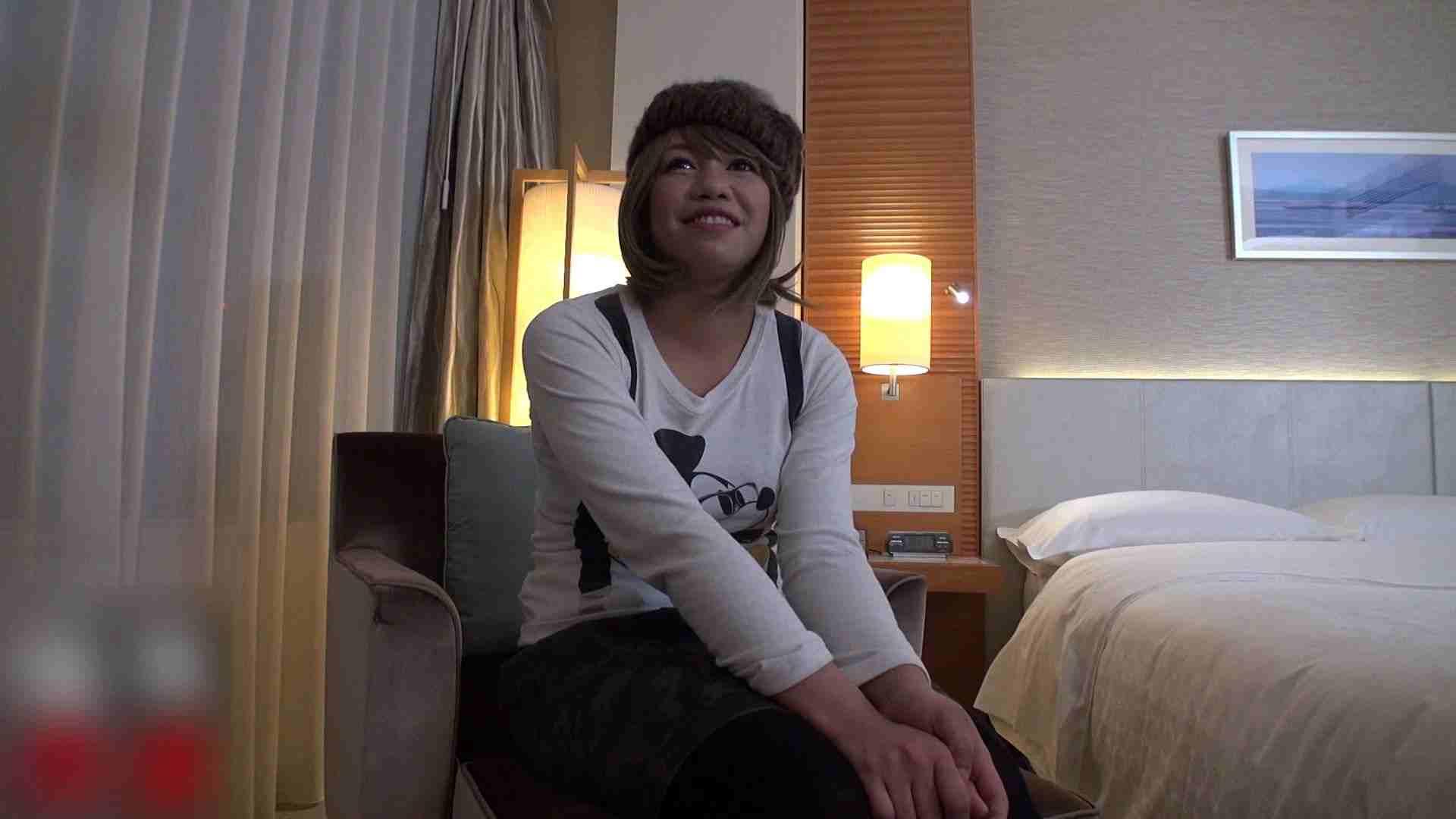 S級厳選美女ビッチガールVol.42 前編 すけべなOL アダルト動画キャプチャ 83画像 27