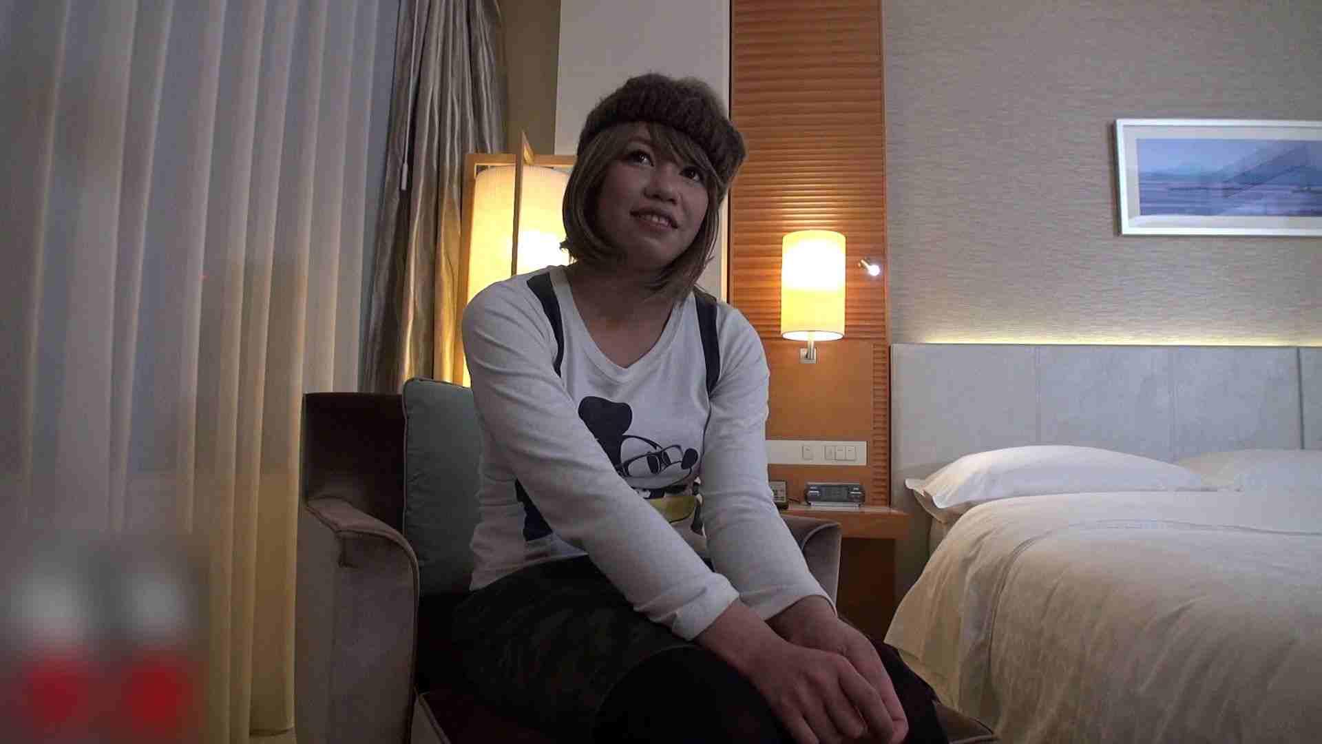 S級厳選美女ビッチガールVol.42 前編 すけべなOL アダルト動画キャプチャ 83画像 37