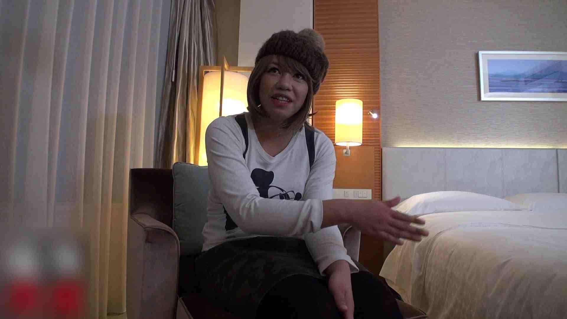 S級厳選美女ビッチガールVol.42 前編 S級美女ギャル 性交動画流出 83画像 43