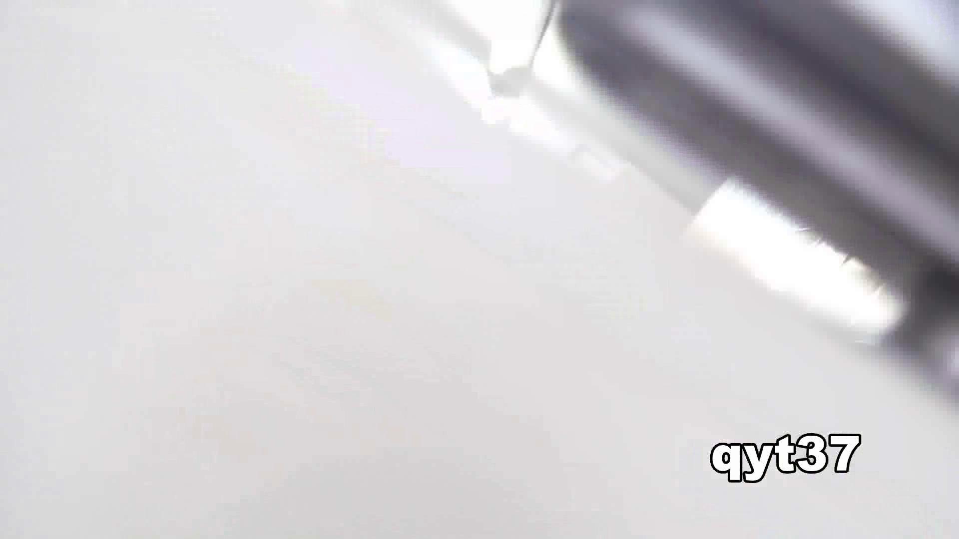 vol.36 命がけ潜伏洗面所! ホクロと菊門 洗面所 | すけべなOL  88画像 43