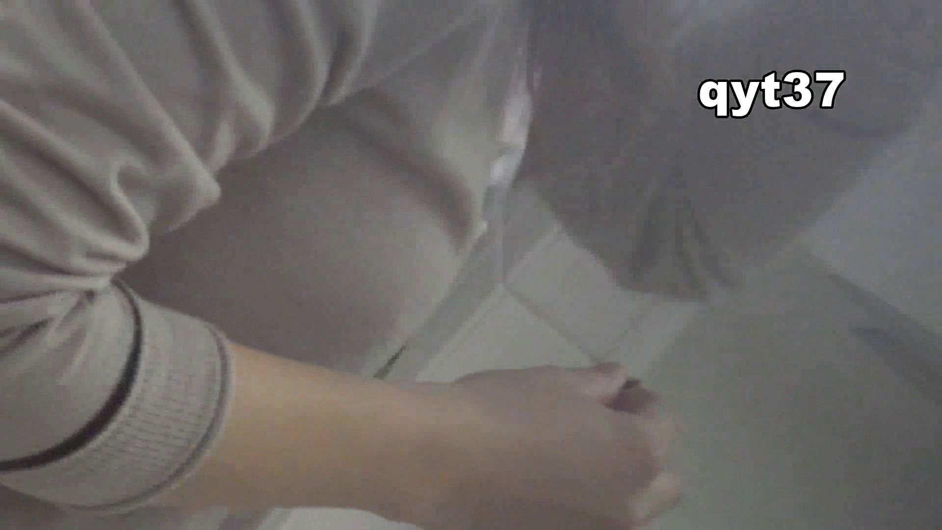 vol.36 命がけ潜伏洗面所! ホクロと菊門 洗面所 | すけべなOL  88画像 85