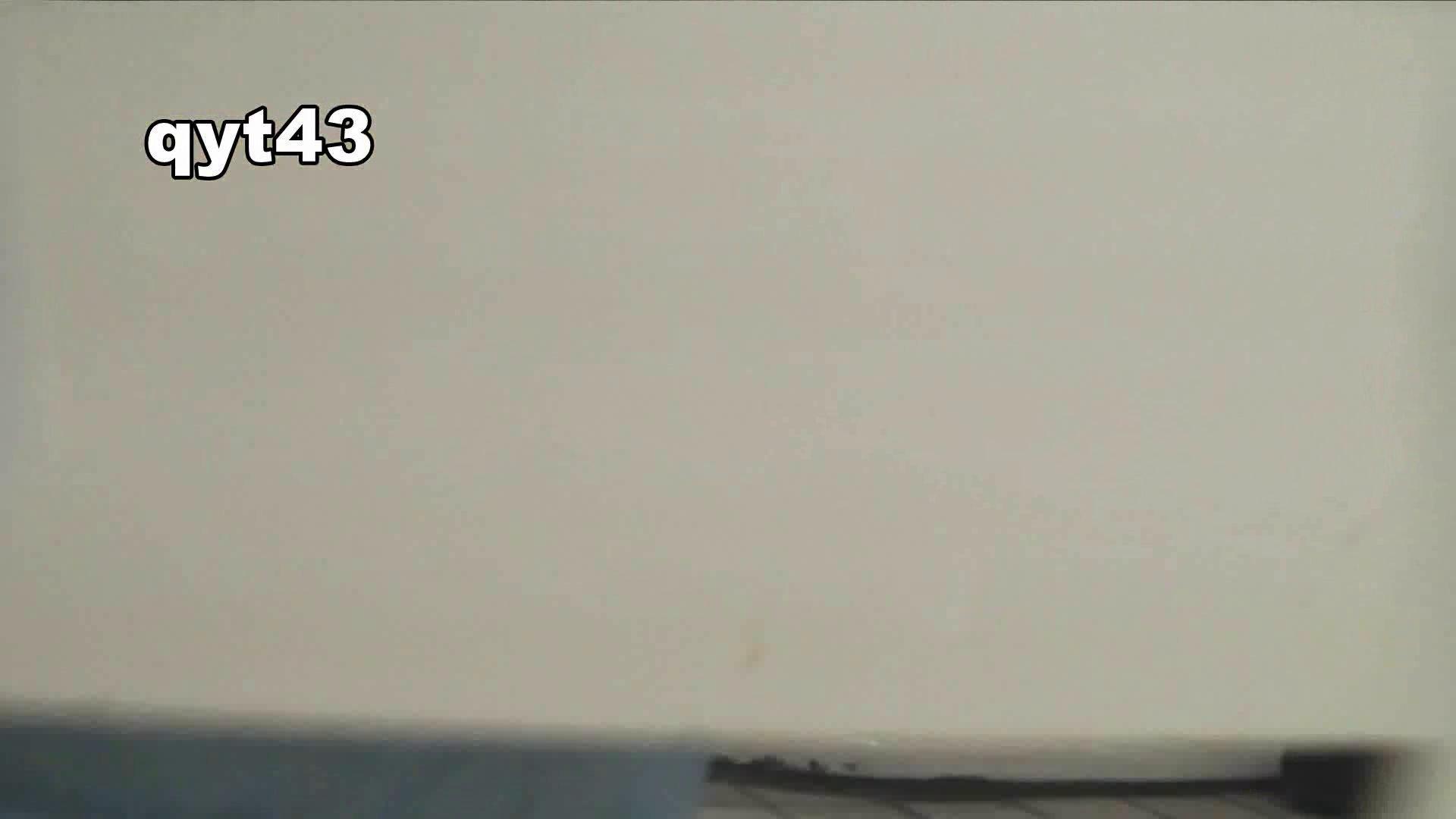 vol.42 命がけ潜伏洗面所! ちょろっとさん すけべなOL | 洗面所  97画像 63