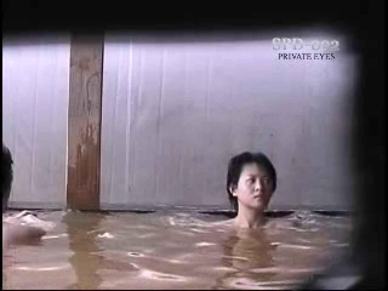 SPD-092 盗撮 6 新・湯乙女の花びら 貧乳 盗撮動画紹介 88画像 3
