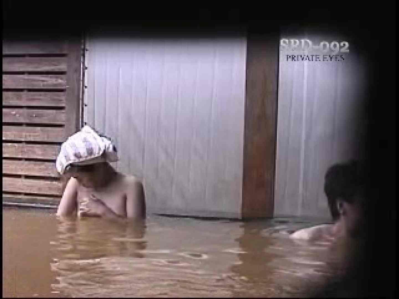 SPD-092 盗撮 6 新・湯乙女の花びら すけべなお姉さん 性交動画流出 88画像 9