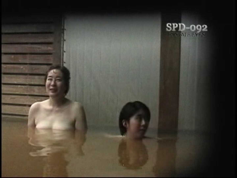 SPD-092 盗撮 6 新・湯乙女の花びら すけべな乙女 えろ無修正画像 88画像 18
