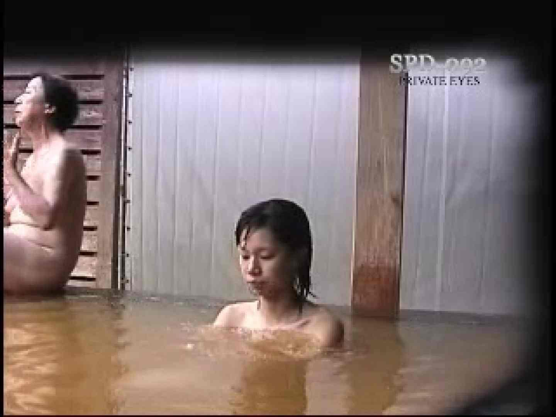 SPD-092 盗撮 6 新・湯乙女の花びら 盗撮   美少女  88画像 29