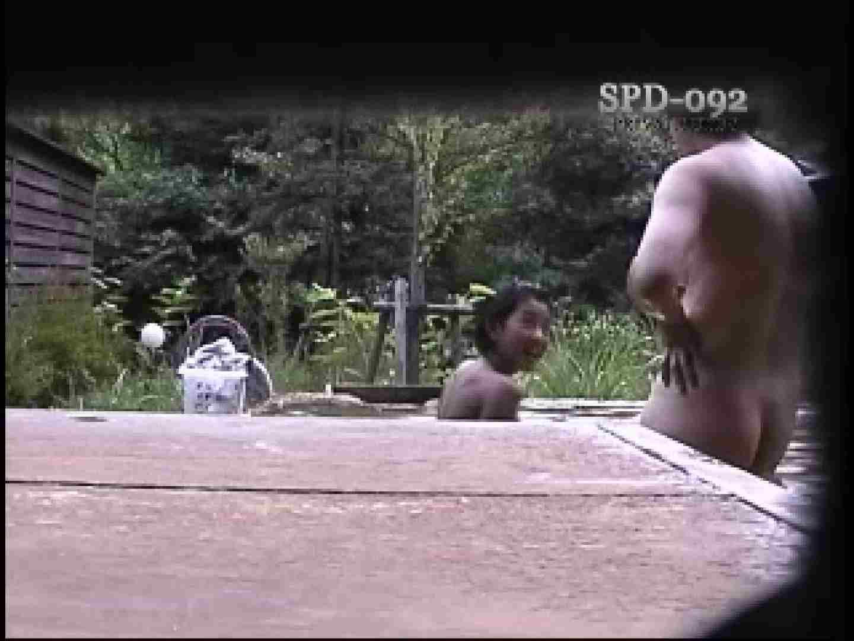 SPD-092 盗撮 6 新・湯乙女の花びら すけべなお姉さん 性交動画流出 88画像 30