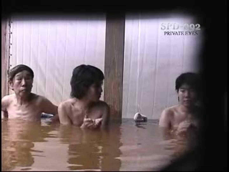 SPD-092 盗撮 6 新・湯乙女の花びら 盗撮   美少女  88画像 57