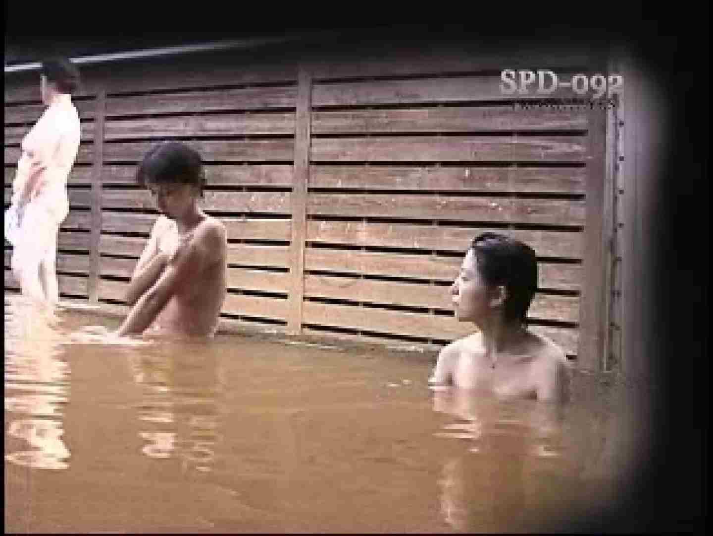 SPD-092 盗撮 6 新・湯乙女の花びら 貧乳 盗撮動画紹介 88画像 59
