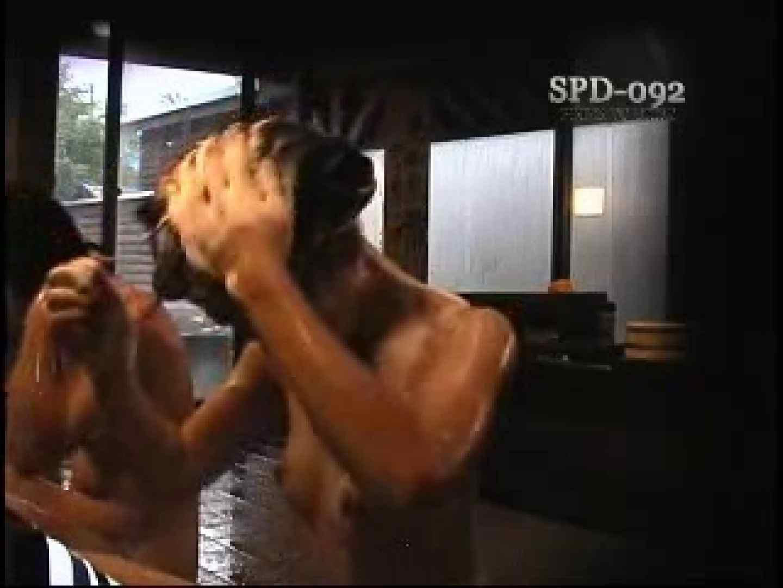 SPD-092 盗撮 6 新・湯乙女の花びら すけべなお姉さん 性交動画流出 88画像 65