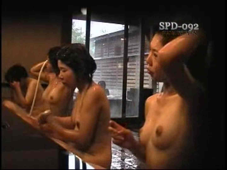 SPD-092 盗撮 6 新・湯乙女の花びら 盗撮  88画像 70