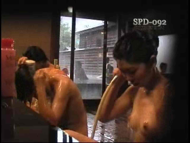 SPD-092 盗撮 6 新・湯乙女の花びら 貧乳 盗撮動画紹介 88画像 73