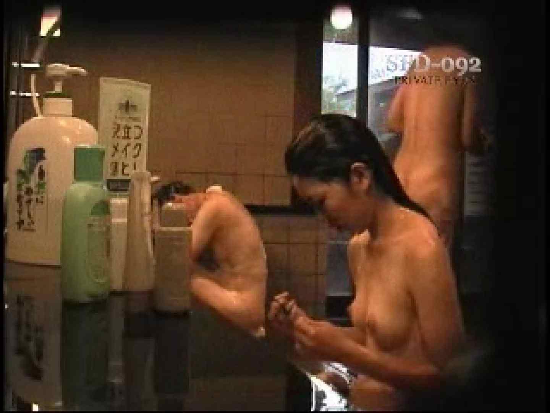 SPD-092 盗撮 6 新・湯乙女の花びら その他 セックス画像 88画像 76