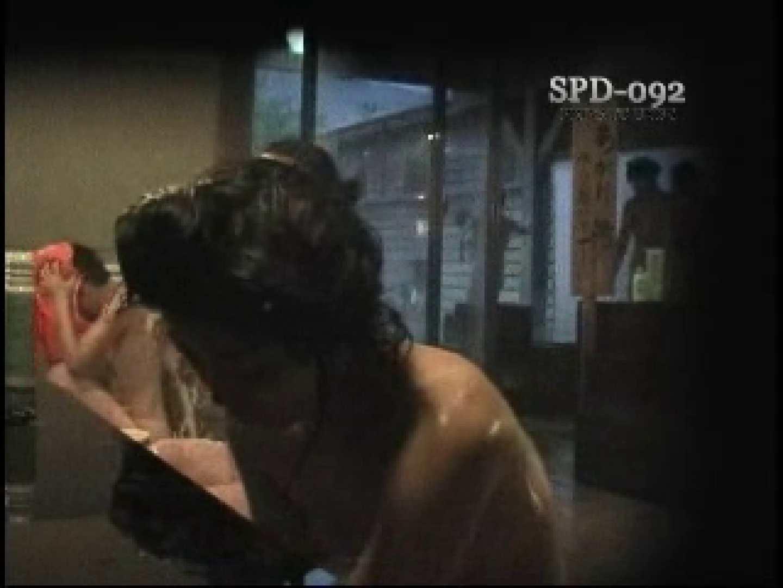 SPD-092 盗撮 6 新・湯乙女の花びら すけべな乙女 えろ無修正画像 88画像 88