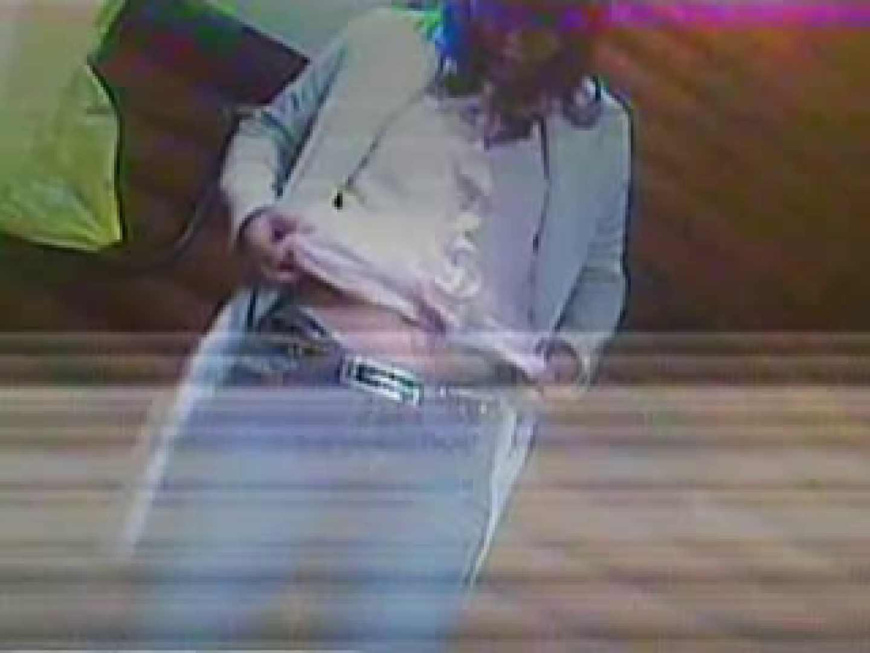 公園洗面所電波盗撮Vol.4 おまんこ 隠し撮りオマンコ動画紹介 77画像 74