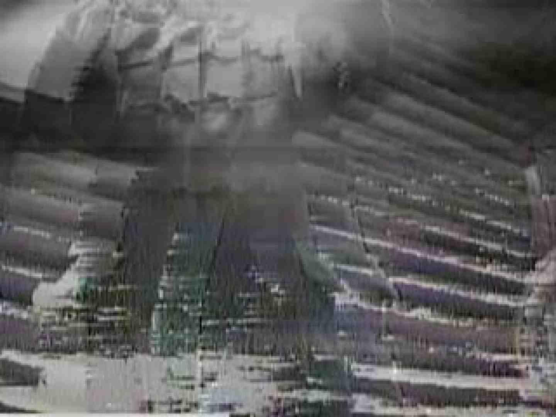 公園洗面所電波盗撮Vol.6 盗撮 | すけべなOL  81画像 73