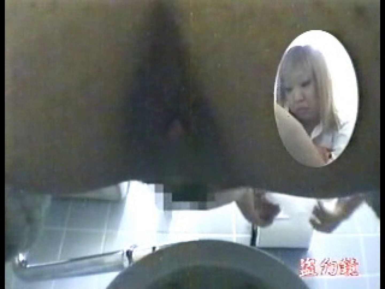 洗面所羞恥美女ん女子排泄編jmv-02 すけべな美女 AV動画キャプチャ 96画像 51