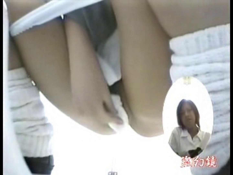 洗面所羞恥美女ん女子排泄編jmv-02 おまんこ すけべAV動画紹介 96画像 84