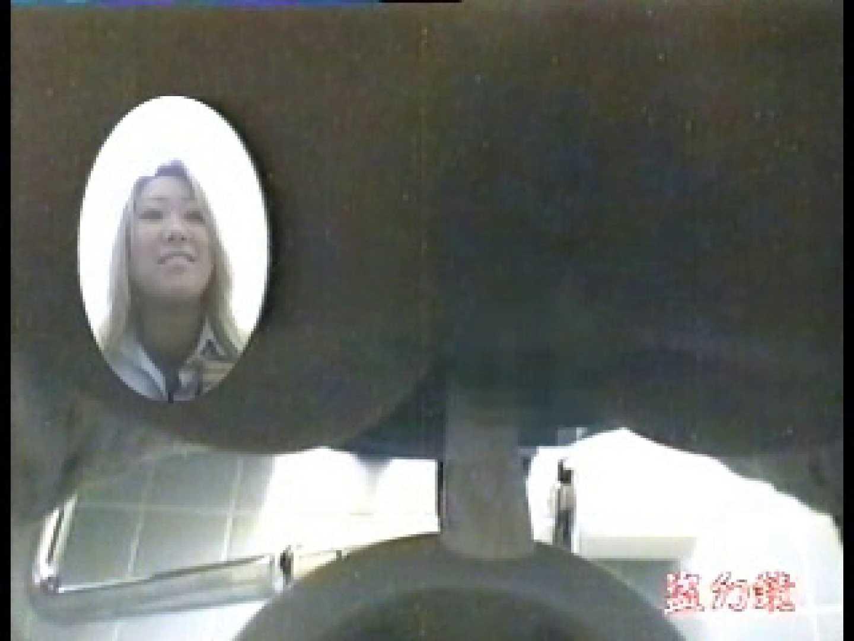 洗面所羞恥美女ん女子排泄編jmv-02 おまんこ すけべAV動画紹介 96画像 92