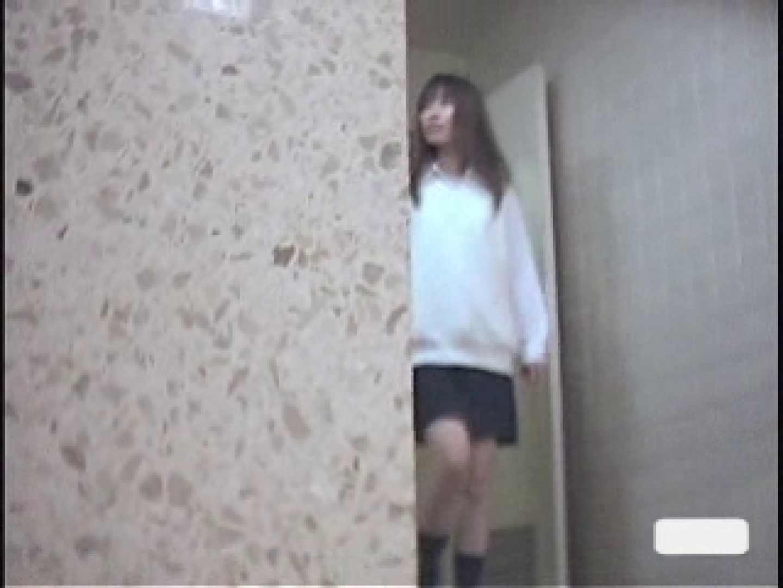 突撃!!看護学校女子洗面所!!Vol.4 制服   学校  96画像 91