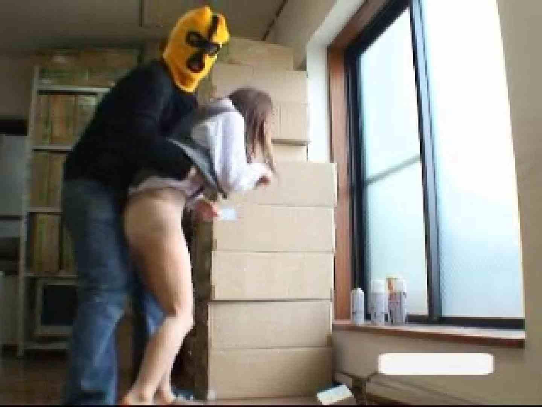 計画的はん行 お前のパンツを見せろコラァ!Vol.3 フェチ 性交動画流出 86画像 18