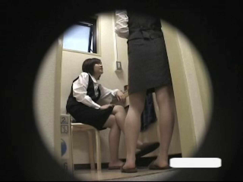計画的はん行 お前のパンツを見せろコラァ!Vol.3 フェチ 性交動画流出 86画像 81