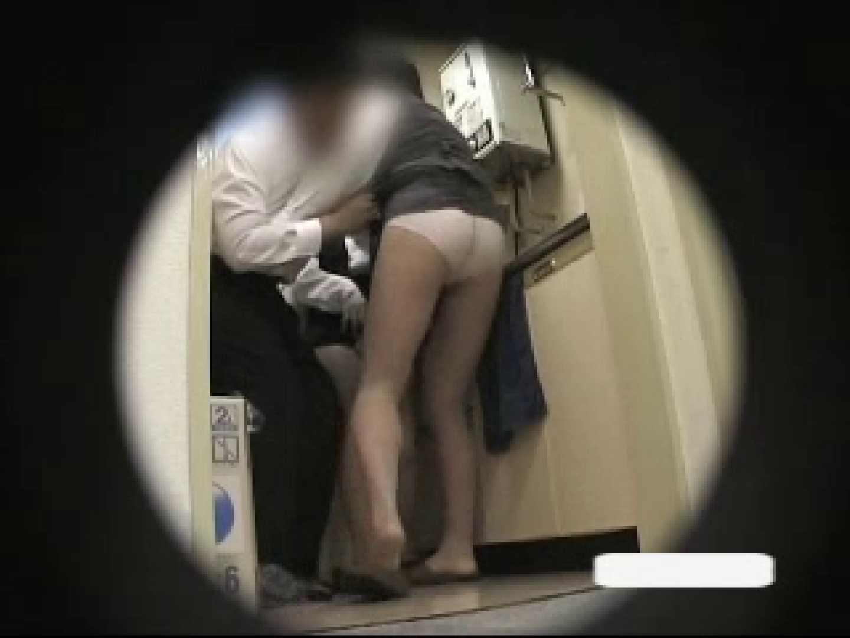 計画的はん行 お前のパンツを見せろコラァ!Vol.3 レースクイーン SEX無修正画像 86画像 83