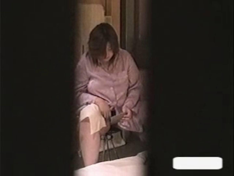 プライベートピーピング 欲求不満な女達Vol.2 オナニー オマンコ無修正動画無料 97画像 63