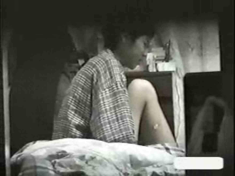 プライベートピーピング 欲求不満な女達Vol.2 オナニー オマンコ無修正動画無料 97画像 93