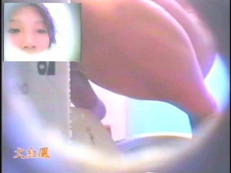 完全保存版!二点盗撮!  海の家和式洗面所DKU-③ 洗面所 オメコ動画キャプチャ 89画像 66