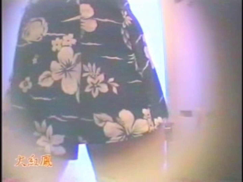 完全保存版!二点盗撮!  海の家和式洗面所DKU-③ 和式 エロ無料画像 89画像 76