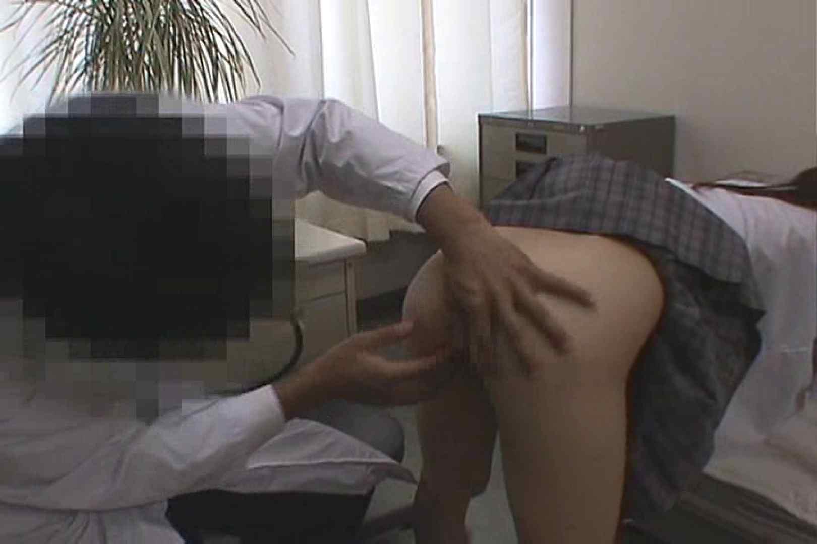 放課後居残り内科検診Vol.2 制服 オメコ無修正動画無料 103画像 33