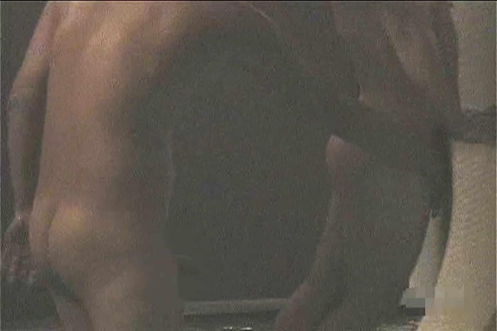全裸で発情!!家族風呂の実態Vol.3 すけべなカップル 戯れ無修正画像 95画像 12
